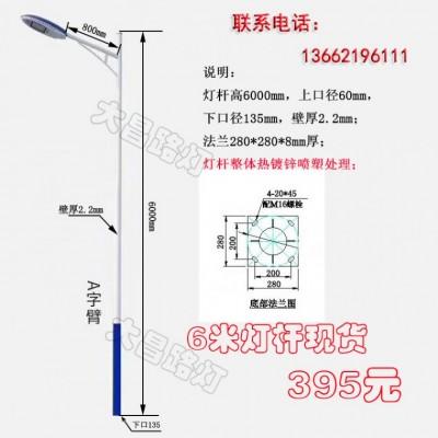 天津海螺臂路灯生产厂家