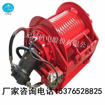 山东20吨液压绞车生产厂家 石油钻机液压绞车价格