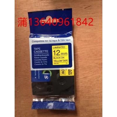 兄弟brother7600标签碳带9MM原装色带