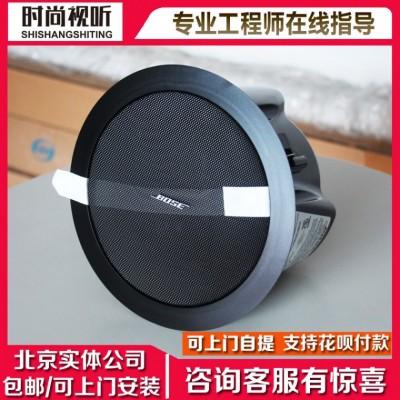 BOSE DS16F 40F 100F吸顶音响背景音乐音箱