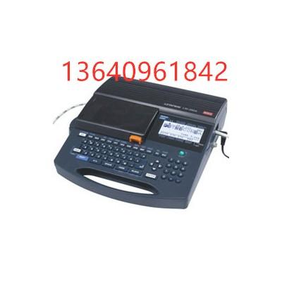 线号管打印机 电线标识套管印字机 热缩管打字编码机