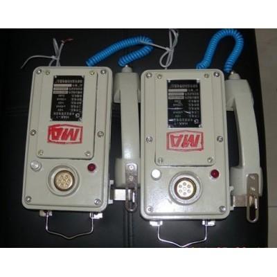KTH17 矿用防爆通讯设备厂家 本质安全型防爆电话