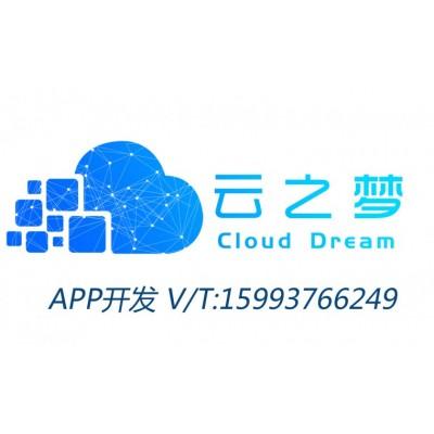 开发点位盘系统为什么要找云之梦网络公司