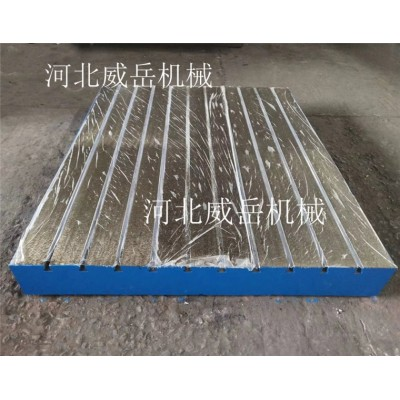 天津 半成品附图纸 装配平台 检测平台 配件齐全