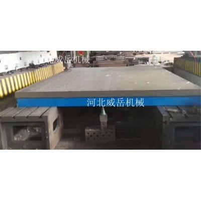北京 半成品附图纸 铸铁试验平台 T型槽平台 规格可选