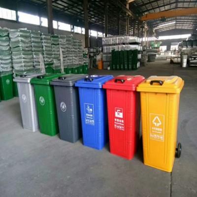 批发户外垃圾桶 乡镇街道保洁垃圾桶 镀锌板垃圾箱