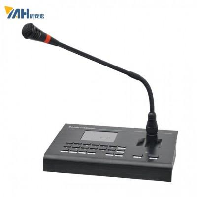 ip紧急求助对讲 高速公路ip喊话 无线ip对讲系统
