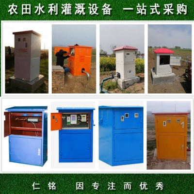smc智能灌溉井房玻璃钢智能井房射频卡农田灌溉设备智能云控柜