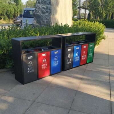 定制四分类果皮箱 环卫垃圾箱 小区街道垃圾桶