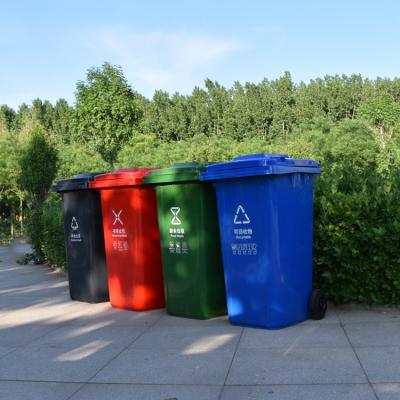 240升塑料垃圾箱 户外垃圾桶 街道环卫垃圾箱