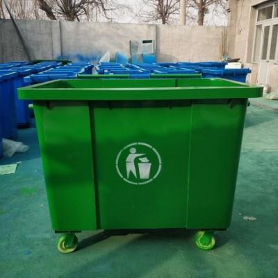 660升铁质垃圾桶 环卫垃圾箱 街道果壳箱 环康定制批发