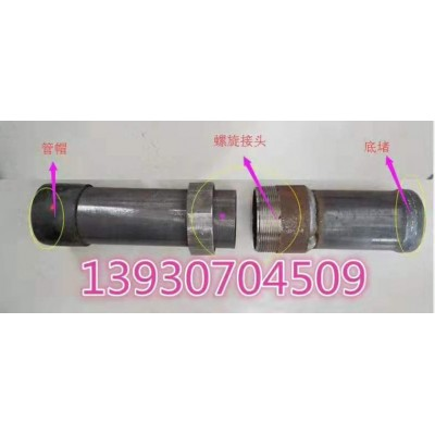 声测管,注浆管厂家报价,价格优惠,品质保证