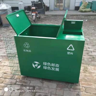 邮局快递旧物回收箱 快递包裹分类回收箱