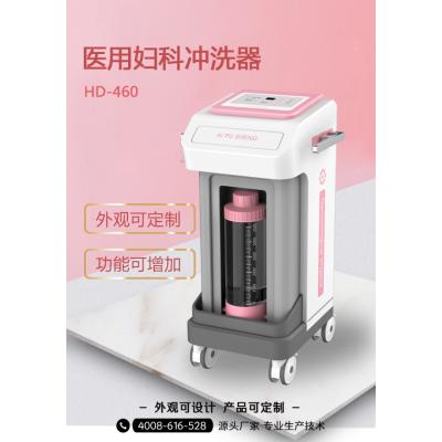 医用妇科冲洗器的功能和特点介绍