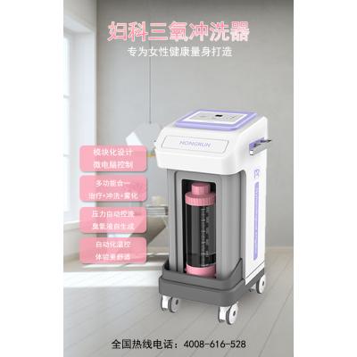 妇科臭氧冲洗器的功能和特点介绍