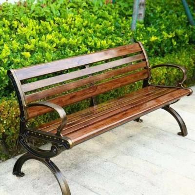 公园椅 广场休闲座椅 园林休闲大八字靠背椅