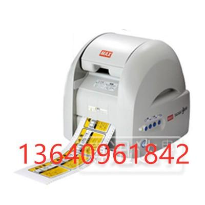 MAX品牌Bepop系列 CPM-100G5C标签机