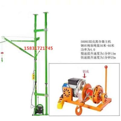 旋臂式吊运机室内小型吊机双柱转臂小吊机