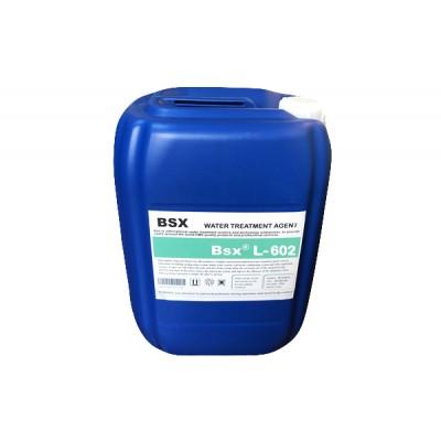 循环水装置杀菌灭藻剂L-602西双版纳钢厂美国品质