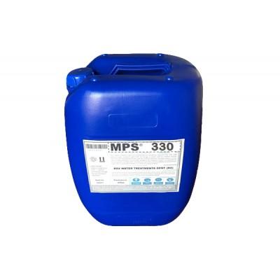 反渗透膜杀菌剂MPS330武威印刷厂RO系统欧美品质