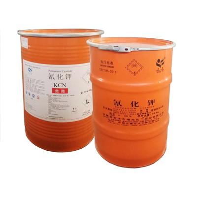 优质上海氰 化 钾厂家直销,山奈钾行情价