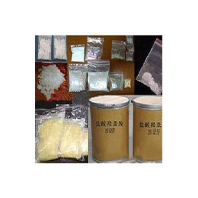 1-羟基环戊基-2-氯苯基-N-甲基亚胺基酮盐酸盐厂家