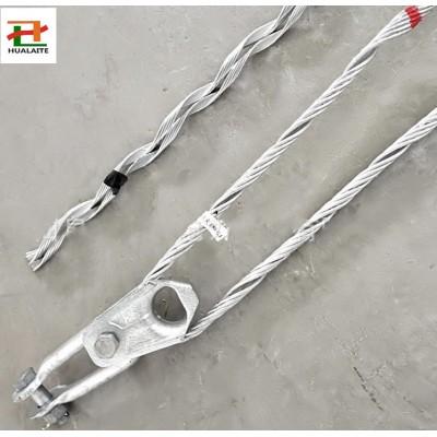 光缆金具厂家供应OPGW光缆安全备份线夹国标品质