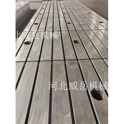 上海 刨床加工  三维焊接平台 铸铁平台现货供应