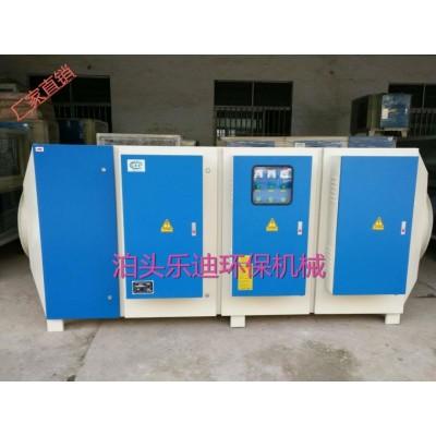 5000风量光氧净化器配置参数及生产厂家