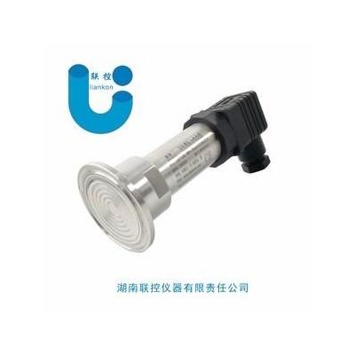 卫生平膜型压力变送器