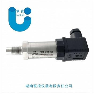 平膜型压力变送器,平膜压力传感器