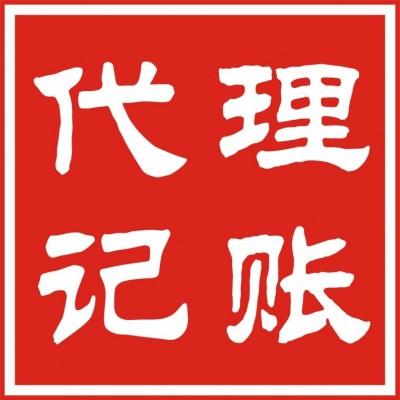 郑州新公司商标如何注册,申请流程是什么