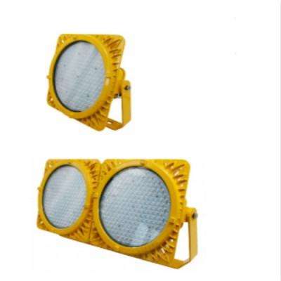 深圳海洋王 LED防爆泛光灯BFC8117