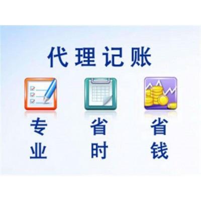 河南省新注册的公司的商标是怎么注册的