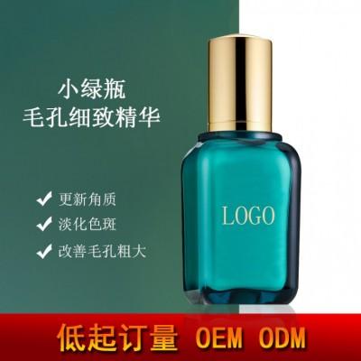 广州奈臣小绿瓶浓缩修护精华液OEM肌底液原液oem贴牌加工