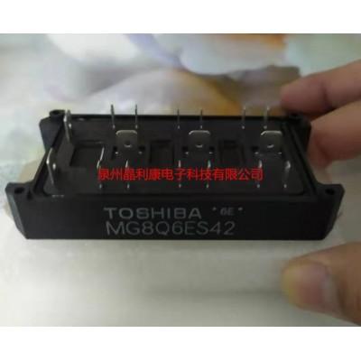供应全新东芝IGBT模块MG50J1ZS40