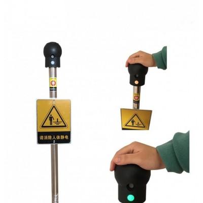 带蜂鸣器报警人体静电消除器石油化工消除人体静电专用报警器