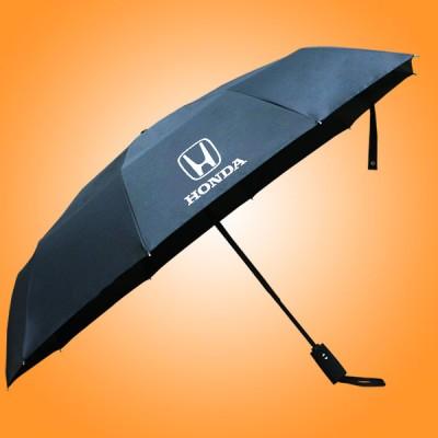 自开收三折广告伞 全自动三折伞 自开收雨伞