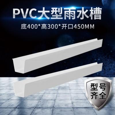鹰拓供应PVC水槽400*300*450mm