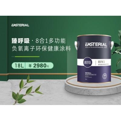 【聿东】臻呼吸8合1多功能负氧离子环保健康涂料
