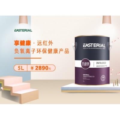 【聿东】享健康·远红外负氧离子环保健康涂料