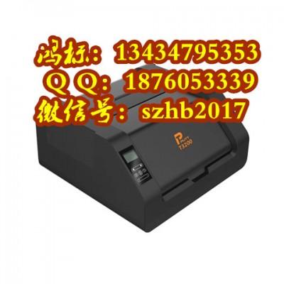 普贴T3200蓝牙电脑宽幅电网标签打印机