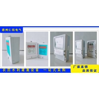 粮田灌溉玻璃钢井房 型号 支持定制