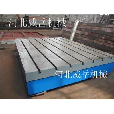 浙江 现货带槽 划线平台 铸铁平台配件齐全
