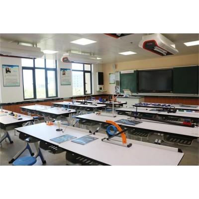 物理学科创新实验室方案(智慧教室解决方案)
