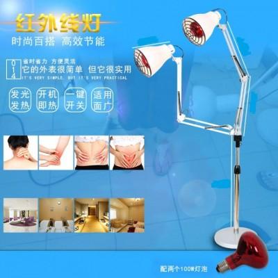 红外线灯按摩器美容院保健养生仪器立式双头红外线理疗灯厂家批发