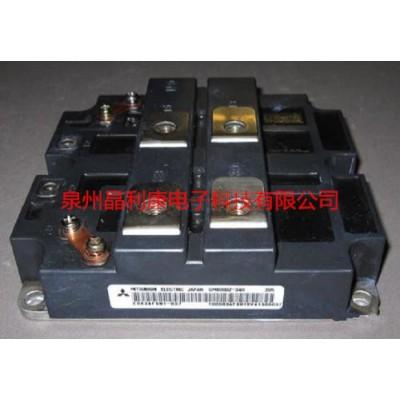 供应全新三菱IGBT模块CM400HA-12H