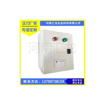 河南防腐防爆电位信息传送器 石油管道电位传送器汇龙厂家