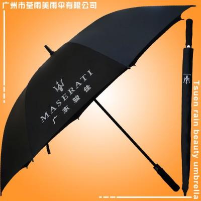 高尔夫雨伞 商务雨伞 雨伞logo定制 礼品广告雨伞