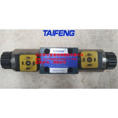 供应泰丰4WE6G-50/AG24NZ4电磁换向阀